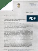 Ram Jethmalani s Letter to Finacne Minister Arun Jaitley