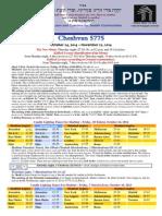 Cheshvan 5775.pdf