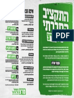 double_themarker.pdf