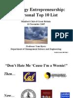 Technology Entrepreneurship (Stanford)