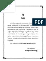 Yajurveda_Sandhyavandanam