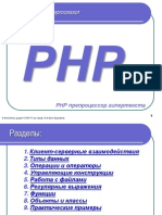 ___PHP___.ppt
