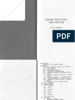 Аффиксы.pdf