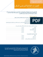 food choices for people with diabetes - Arabic.pdf