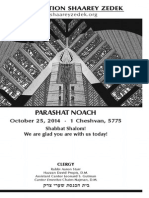 October 25, 2014 Shabbat Card