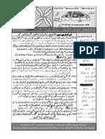 Trial Urdu DF51 08