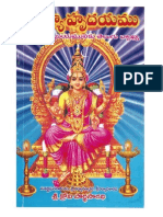 06 SriVidya Hrudayam - Vyakya for Yogini Hrudayam 181 Pages (1)
