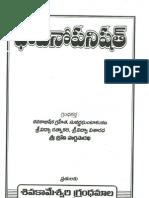 14 Bhavanopanishattu 31 Pages (1)