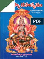 23 Varivasya Rahasyam 164 Pages (1)