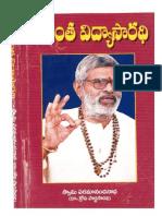 27 Vedanta Vidya Saaradhi 192 Pages (1)