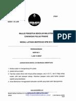 Penang Trial SPM 2014 Perdagangan