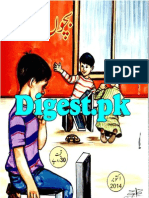 Bachon Ki Dunya Magazine October 2014