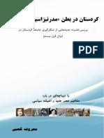 Kurdistan Maarouf Kaabi