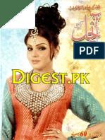 Anchal Digest November 2014