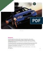 vnx.su-A04_Fabia_Owners-Manual-2003-08.pdf