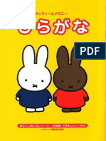 Learn Hiragana With Miffy.pdf