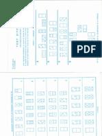 Formato Test D 70.pdf