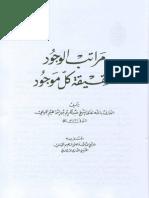 Maratib Al-Wujud