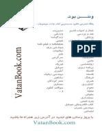 win7[www.Patoghu.com].pdf