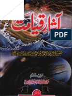 Aasare Qiyamat Urdu Islamic Book Hanfi Books