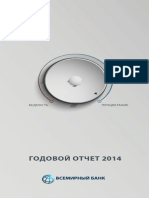 WB Annual Report 2014_RU.pdf