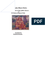 Kanaka Dhara Stotra.pdf