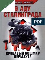Stalingrad Hell.