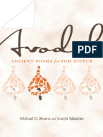 Avodah - An anthology of ancient poetry for Yom Kippur.pdf