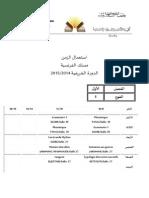 emplois du temps.PDF