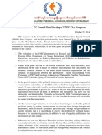 Statement of the First Meeting of the UNFC Council Regarding the First UNFC Congress ( 22 October 2014- English)