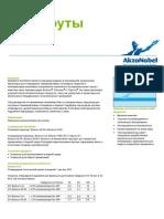 gelkouty.pdf
