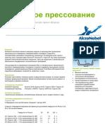 litievoe_pressovanie.pdf