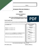 SOALAN TRIAL STPM 2014 PG3.docx
