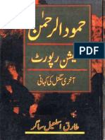 Hamood ur Rehman Commission Report