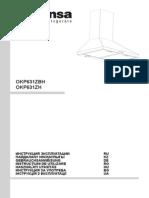 vytyazhka-hansa-okp631zh-0.pdf