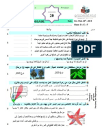 G8 Quiz 3 Reproduction 27-10-2014 WEB.docx