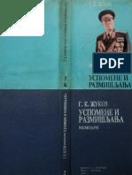 G. K. Žukov - Uspomene i razmišljanja - 3. deo