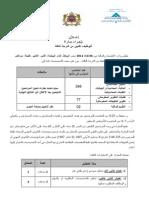 AvisconcoursrecdesTECH3grade2.pdf
