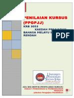 1. Pjj Krb 3053 Semester 1 2014 2015 Penilaian Kursus Kaedah Pengajaran Bahasa Melayu Sekolah Rendah