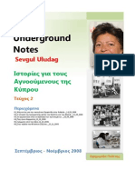 Sevgul Uludag Underground Notes_Τεύχος 2_2008.pdf