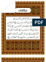 Holy Quran Arabic Tajweed Colored