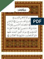 Holy Quran Arabic Tajweed Colored