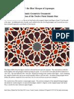 Islamic Geometric Ornament the 12 Point Islamic Star 5 Blue Mosque of Aqsunqur