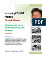 Sevgul Uludag Underground Notes_Τεύχος 3α_2009.pdf