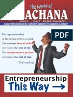 Rachana Bulletin