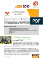 Vienna YouthForce Newsletter 1 Russian