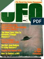 ARGOSY UFO - Wendelle Stevens - Billy Meier 1977