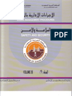 Jmp - Safety and Security