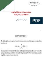 Convolution .pdf