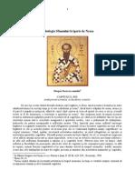 Psihologia Sf. Grigorie de Nyssa